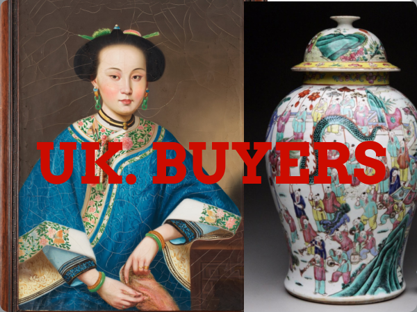 Oriental painting and vase U.K. Buyers