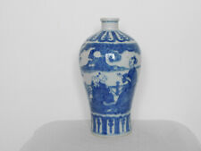 A Blue and white chinese vase